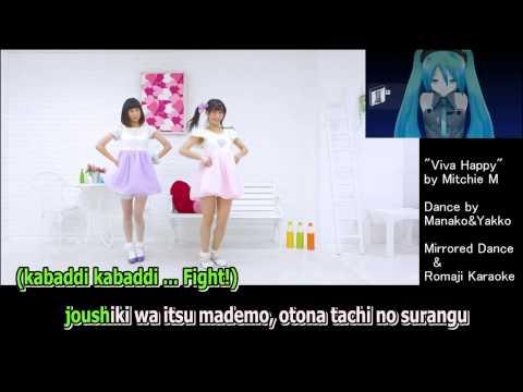 """Mitchie M """"Viva Happy"""", Dance (mirrored) & Karaoke (romaji)"""