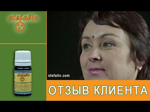 Мазь Стефалин Инструкция Цена В Украине - фото 3