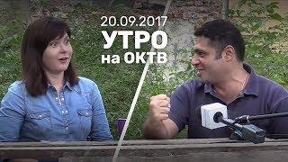 Милонов расстреляет Гнойного без цензуры в КВН  - Утро на ОКТВ - 20 сентября