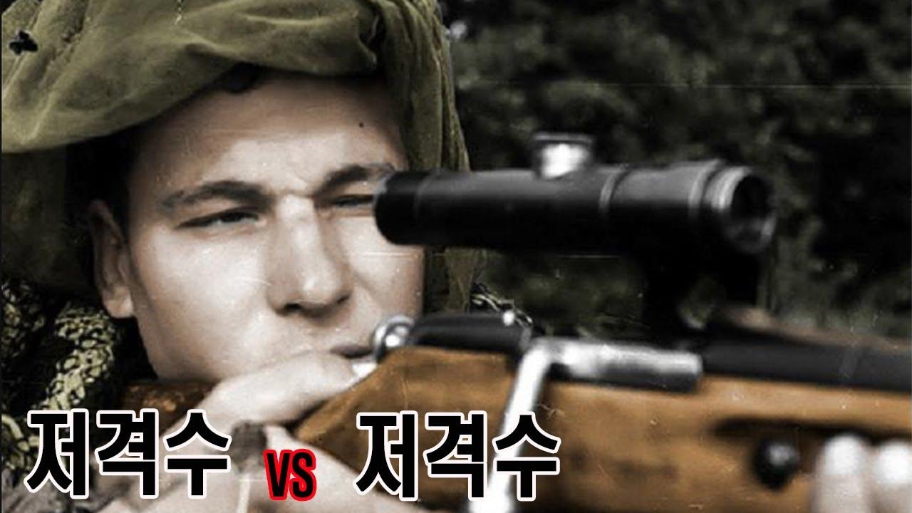 [전쟁영화] 중국 소년 스나이퍼 일본 군 저격수에게 동생이 인질로 잡혀있다.狙击手 日军 男孩 战争电影