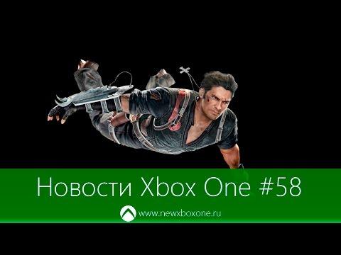 Новости Xbox One #58: Far Cry Primal, Just Cause 2 бесплатно, донат в Rise of the Tomb Raider