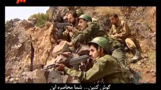 Iran & Iraq War, Iranians ambush Saddams Ba'athi army.