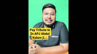 शत शत नमन 🙏 Dr. APJ Abdul kalam ji उनकी 6 वी पुण्यतिथि पर 🙏