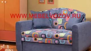 Видео обзор - детские диваны от интернет магазина Мебельвозов.