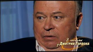 """Андрей Караулов. """"В гостях у Дмитрия Гордона"""". 1/3 (2013)"""