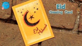 how-to-make-eid-mubarak-greeting-card-drawing-very-easy-diy-for-kids