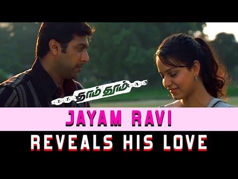 Dhaam Dhoom - Jayam Ravi reveals his Love | Jayam Ravi | Kangana Ranaut | Lakshmi Rai