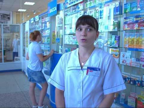 Аптека Волгофарм снова работает круглосуточно