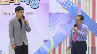 김재경-화류춘몽,목포는 항구다 외 + 최우수상 수상 및 앵콜(2018.06.10, KBS 전국노래자랑)