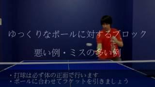 担当:小島コーチ 粒高のスペシャリスト・小島先生こと、小島コーチが粒...