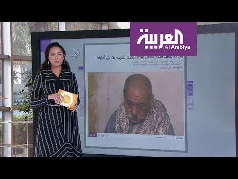 العربية.نت اليوم.. أقدم سجين في مصر يحلم بعروس عشرينية  - نشر قبل 2 ساعة
