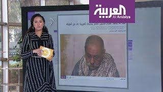 العربية.نت اليوم.. أقدم سجين في مصر يحلم بعروس عشرينية