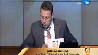 شعبة السيارات: تعويم الجنيه والقيمة المضافة من أسباب تراجع المبيعات في مصر