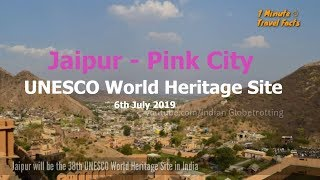 Jaipur UNESCO World Heritage Site | One Minute Travel Facts