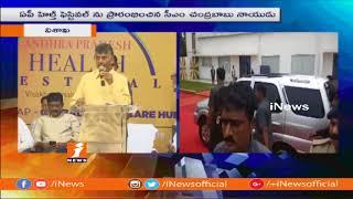 CM Chandrababu Naidu Speech | After Inaugurates Health Festival at Madhurawada | Vizag | iNews