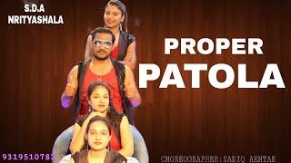 Proper Patola Dance Cover |Namaste England | Sadiq Akhtar Choreography | Badshah | Diljit Dosanjh