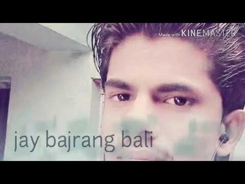 Bhatar aaihe holi ke bad