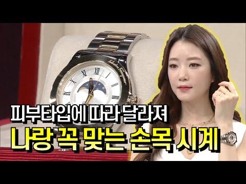 [GS홈쇼핑] 내 손목에 고급스러움 더하는 법 | 페라가모 문페이즈 메탈 시계 카드지갑 여권케이스, 손목시계, 패션시계, 가성비 시계