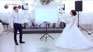 Песня жениха на свадьбе для невесты 2018, самая крутая песня.
