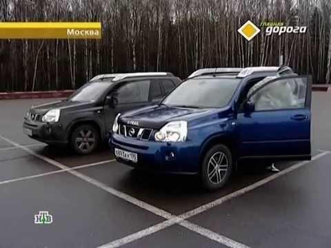 ремонт вариатора CVT Nissan X-TRAIL 2.5 - YouTube