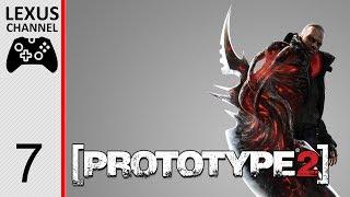 Prototype 2 - #7 (БТР- сново) Прохождение