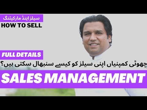 Sales Management for small businesses