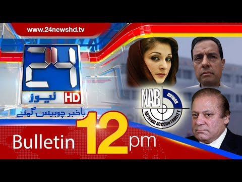 News Bulletin | 12:00 PM | 21 May 2018 | 24 News HD