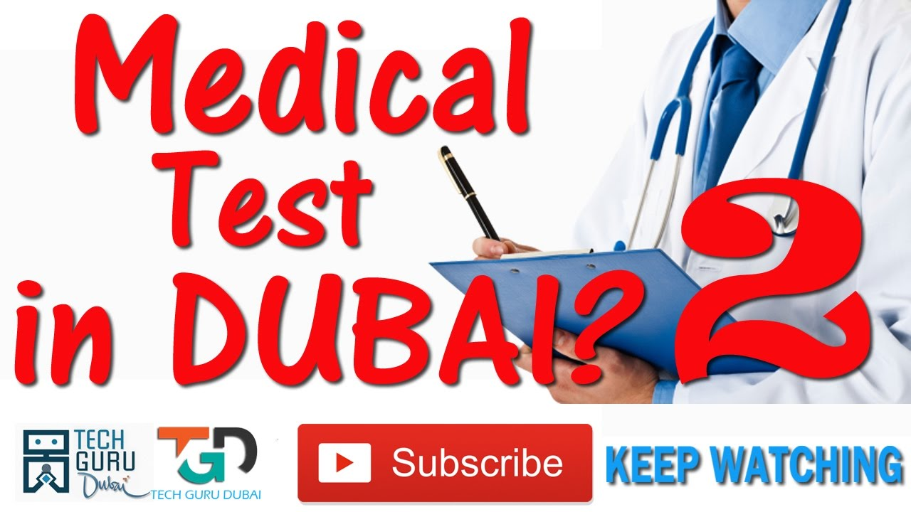 Medical checkup for gulf job, process, Medical checkup for