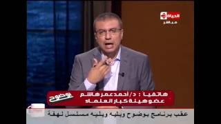 """فيديو ـ أول تعليق من أحمد عمر هاشم على """"الخطبة المكتوبة"""""""