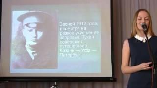 Татарские национальные мелодии.(, 2016-03-04T17:31:07.000Z)