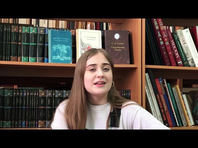 Изображение предпросмотра прочтения – ИринаСачкова читает произведение «Я помню, любимая, помню» С.А.Есенина
