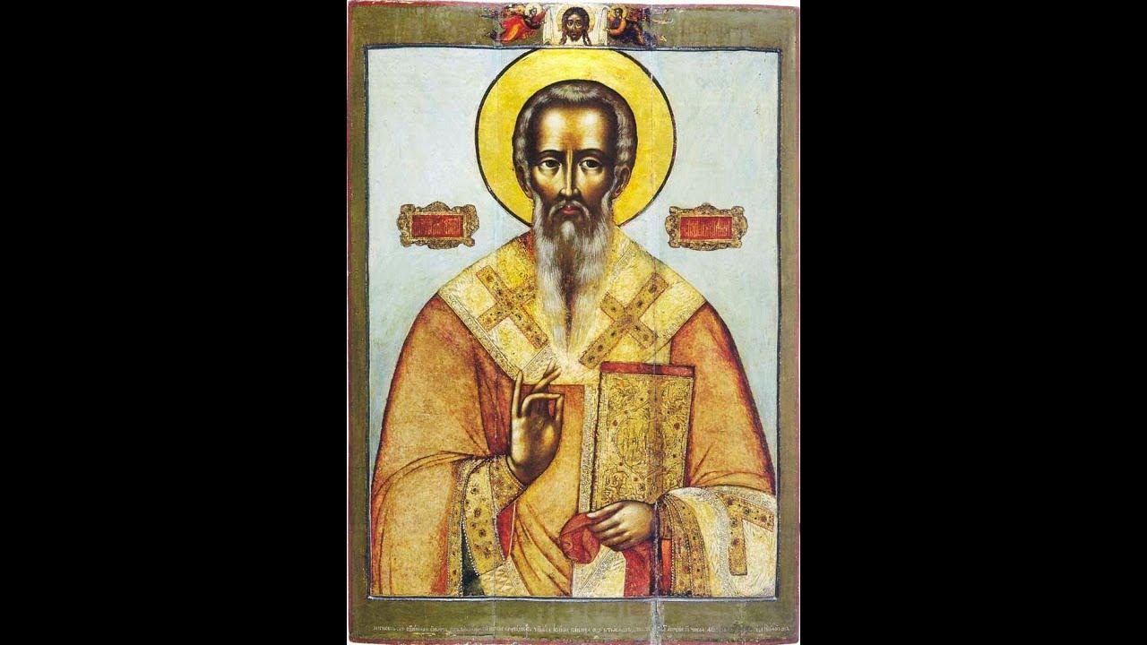 Жития святых - Священномученик Антипа Пергамский