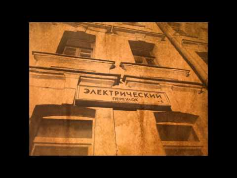 Гриша Ургант - Электричество (7 августа 2013)