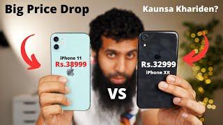 iPhone XR & iPhone 11 Big Price Drop | iPhone 11 vs iPhone XR comparison in 2021
