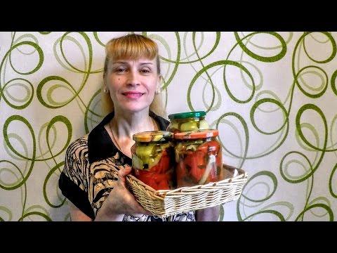 Маринованный болгарский перец на зиму рецепт Секрета консервирования заготовки