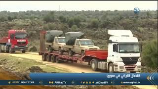 تقرير |  حزب الاتحاد الديمقراطي الكردي يدعو الجيش السوري إلى حماية عفرين