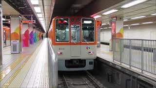 阪神8000系8219F 特急 須磨浦公園ゆき @大阪梅田 (2020/11/10)