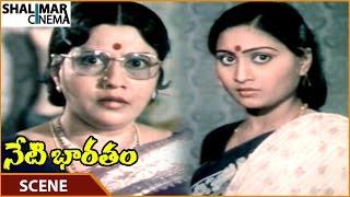 Neti Bharatam || Rajyalakshmi Angry On Varalakshmi For Doing Prostitution || Suman || Shalimarcinema