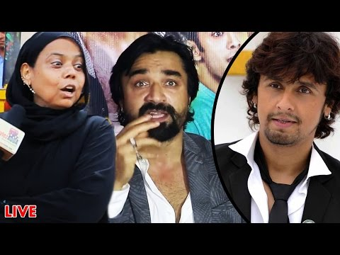 ANGRY Muslim Woman LASHES OUT Sonu Nigam, Ajaz Khan SLAMS Sonu Nigam AZAAN Controversy