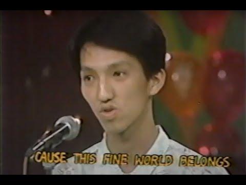 經典影音館 1985 大學城 (林志炫 李驥 黃國倫 寇紹恩 楊海薇)