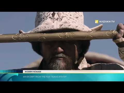 Modern nomads №27. Kazakh national clothing culture