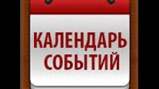 видео Праздники России