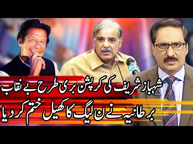 Kal Tak With Javed Chaudhary | 15 July 2019 | Express News