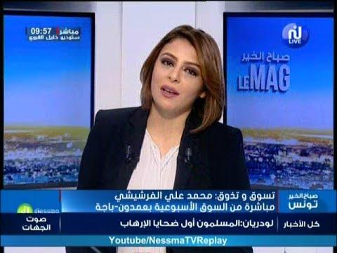 Sbeh Elkhir Le Mag Du Lundi 27 Novembre 2017
