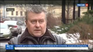 Один миллиард рублей  Беглый экс депутат не спешит расставаться с элитной недвиж