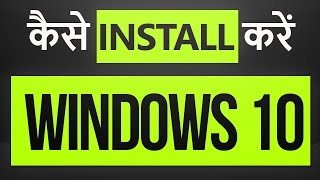 How to install WINDOWS 10 (Step by step, with no steps skipped)