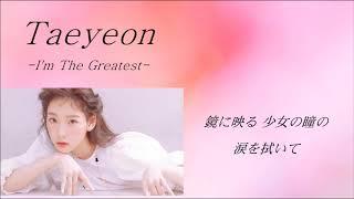 公演情報 「TAEYEON JAPAN TOUR 2019 ~Signal~」 <公演日> ○福岡・...