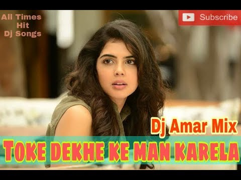 New Nagpuri Video September Special  Toke_dekhe_ke_man_karela || Dj Amar Mix || AMARPATAR.tk