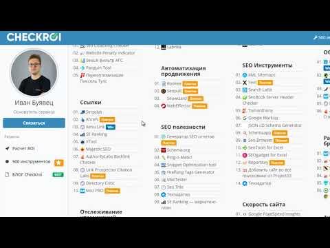 видео: Информационная витрина для заработка [2 примера]