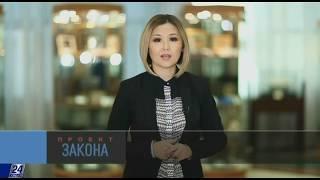 видео Кодекс РФ об административных правонарушениях 2018 года. КоАП РФ 2018.